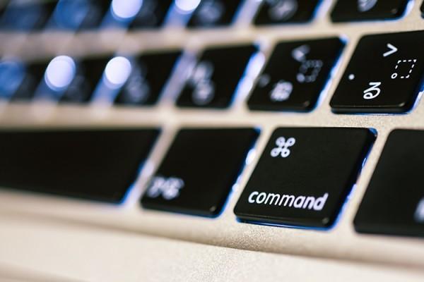NKJ56_commandmba500